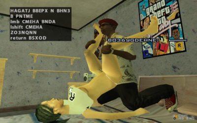 Hidden Sex Games